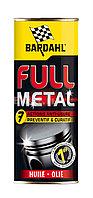 Присадка в топливо Full Metal