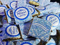 Шоколад для детей, маленький, фото 1