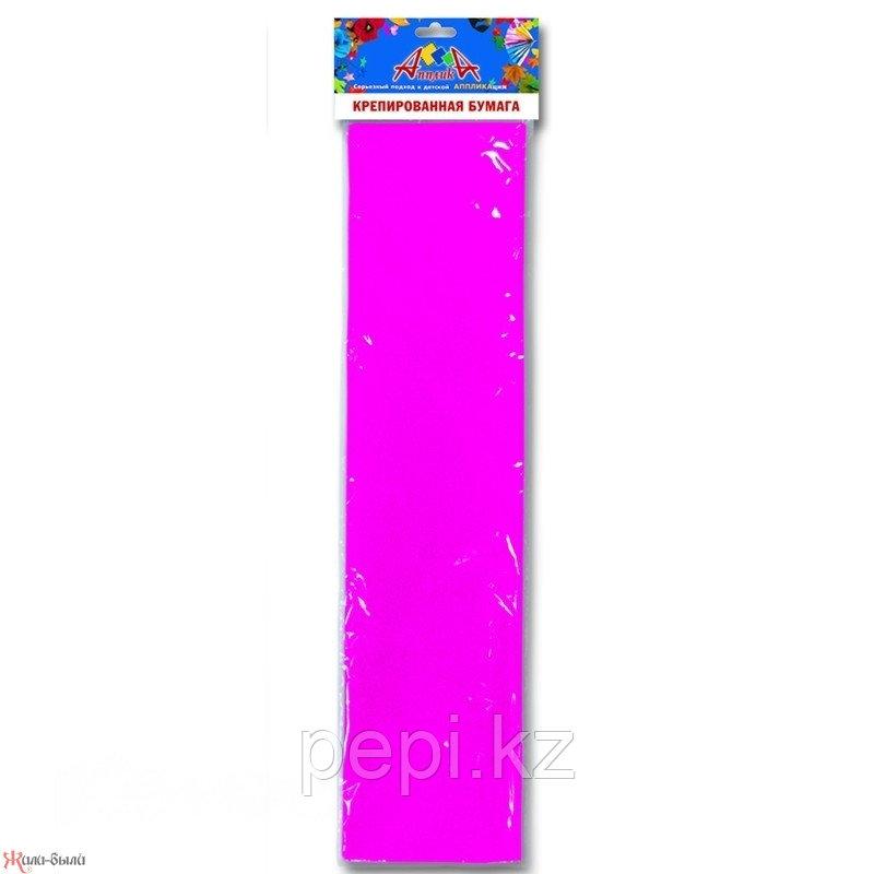 Бумага цветная крепированная (малиновый) 50*250