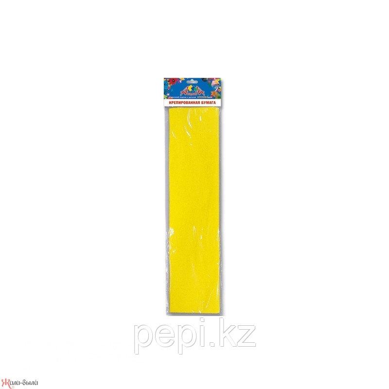 Бумага цветная крепированная (желтая) 50*250 см