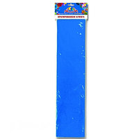 Бумага цветная крепированная (синий) 50*250
