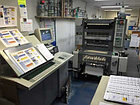 Ryobi 524 HXX б/у 2001г - четыреxкрасочная печатная машина, фото 4