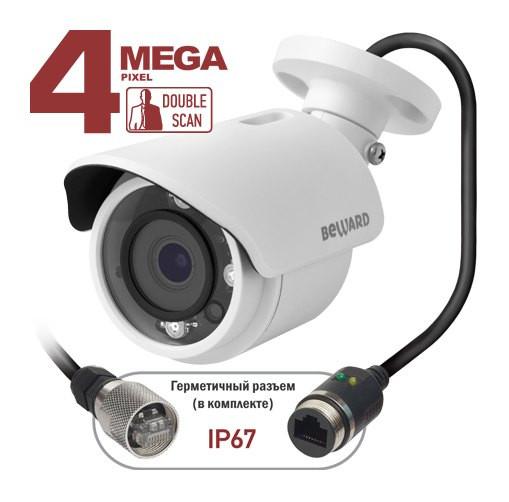 IP камера  BEWARD BD4640RCV
