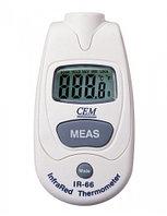 IR-66B портативный инфракрасный термометр