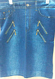 Утягивающая юбка Trim 'N' Slim Skirt , фото 2