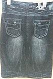 Утягивающая юбка Trim 'N' Slim Skirt , фото 5