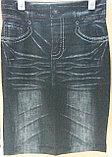 Утягивающая юбка Trim 'N' Slim Skirt , фото 4