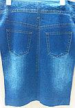 Утягивающая юбка Trim 'N' Slim Skirt , фото 3