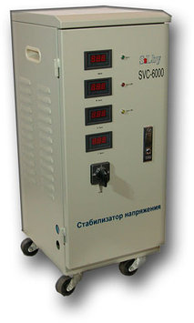 Стабилизатор напряжения  трехфазный 6000/3 6кВт