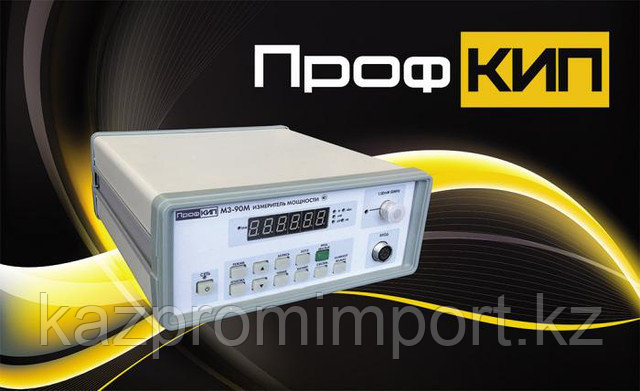 ПРОФКИП М3-90М портативный измеритель мощности