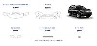 Toyota Land Cruiser Prado 2015-2016 г.в готовые лекала, полиуретановая пленка SunTek