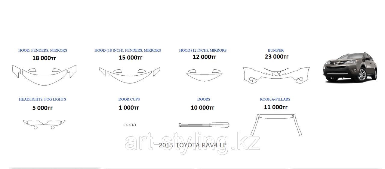 Toyota RAV4 2015-2016г.в. готовые лекала, полиуретановая пленка SunTek