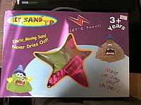 Кинетический песок (зеленый, с формочками)