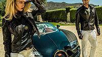 Расширяем линейку фирменных аксессуаров Bugatti
