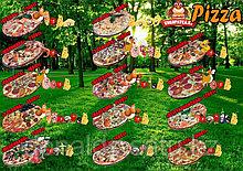 Вкусная пицца от ФастФуда Дональдс