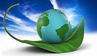 Разработка внутренних проектов по сокращению выбросов парниковых газов (ПГ) в атмосферу