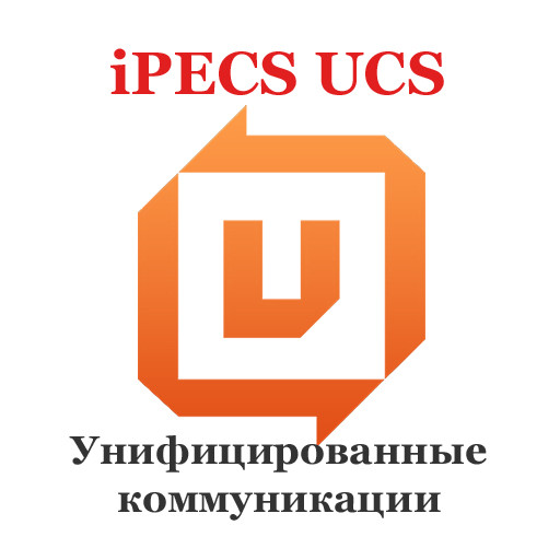 Унифицированные коммуникации на IP АТС iPECS