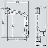 Смеситель для кухни, с выдвижным изливом, серии KLIP, фото 2