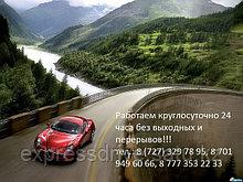 Автоперегон по РК