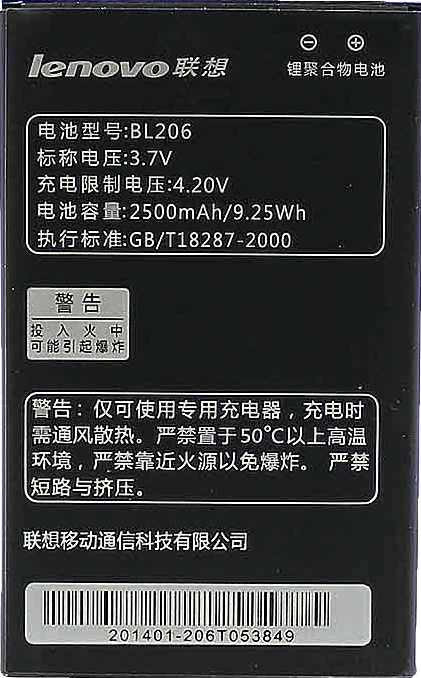 Заводской аккумулятор для Lenovo A630 (BL-206, 2500mAh)