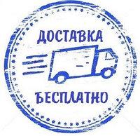 Теперь у нас бесплатная доставка по Алматы!