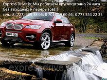 Автоперевоз по Алматы