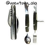 Столовые приборы, складные ножи