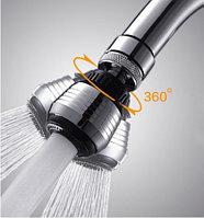 Поворотная насадка на кран экономитель воды аэратор, фото 1