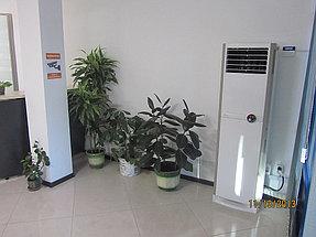 Колонные кондиционеры имеют стандартный внешний блок, высокую производительность и малое энергопотребление. У колонных кондиционеров удобное управление