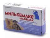 Мильбемакс для щенков и маленьких собак антигельминтный препарат 1 табл на 1-5 кг, фото 1