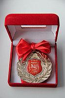 Подарочная медаль, фото 1