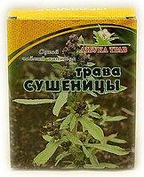 Сушеница, трава 30гр.