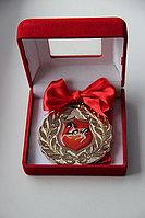 Новогодняя медаль, фото 1