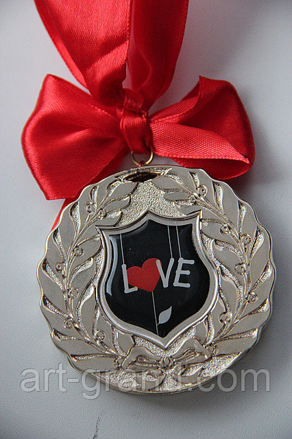 Любимым медаль