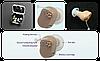 Микро усилитель звука Micro Ear (слуховой аппарат)