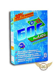 Отбеливатель БОСС 600 гр