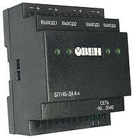 Многоканальный блок питания ОВЕН БП14Б-Д4.4-24