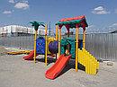 Игровой детский городок  Мерей  купить, фото 3
