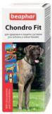 Beaphar chondro fit - витамины для укрепления суставов у собак, 35 г
