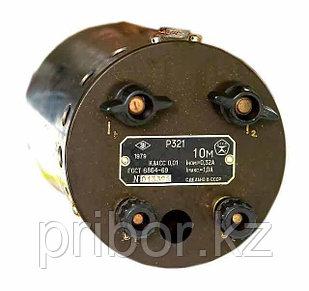 Р321 Мера электрического сопротивления измерительная