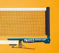 Крепления Match Clip Net & Post SE 637500 Stiga