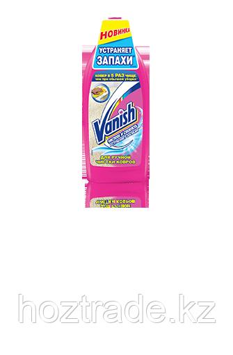 Средство  для чистки ковров  Ваниш 450 мл