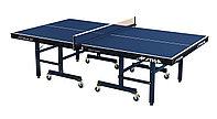 Стол теннисный Optimum 30 Stiga