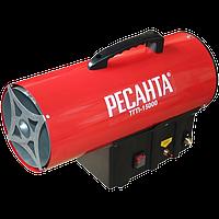 Тепловая газовая пушка Ресанта ТГП-15000 (18 кВт)