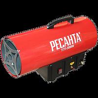 Тепловая газовая пушка Ресанта ТГП-30000 (30 кВт)