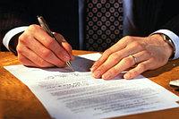 Составление Акта приемочной комиссии