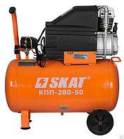 Поршневой компрессор SKAT КПП-280-50