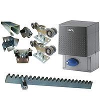 Комплект для изготовления и автоматизации откатных ворот весом до 800 кг.  и шириной проема до 5 м.