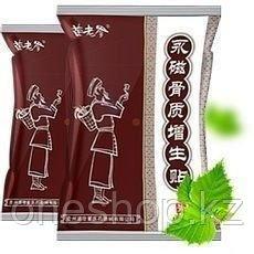 Китайский пластырь от «косточки» на ноге и гиперостоза «Hyperosteogeny»