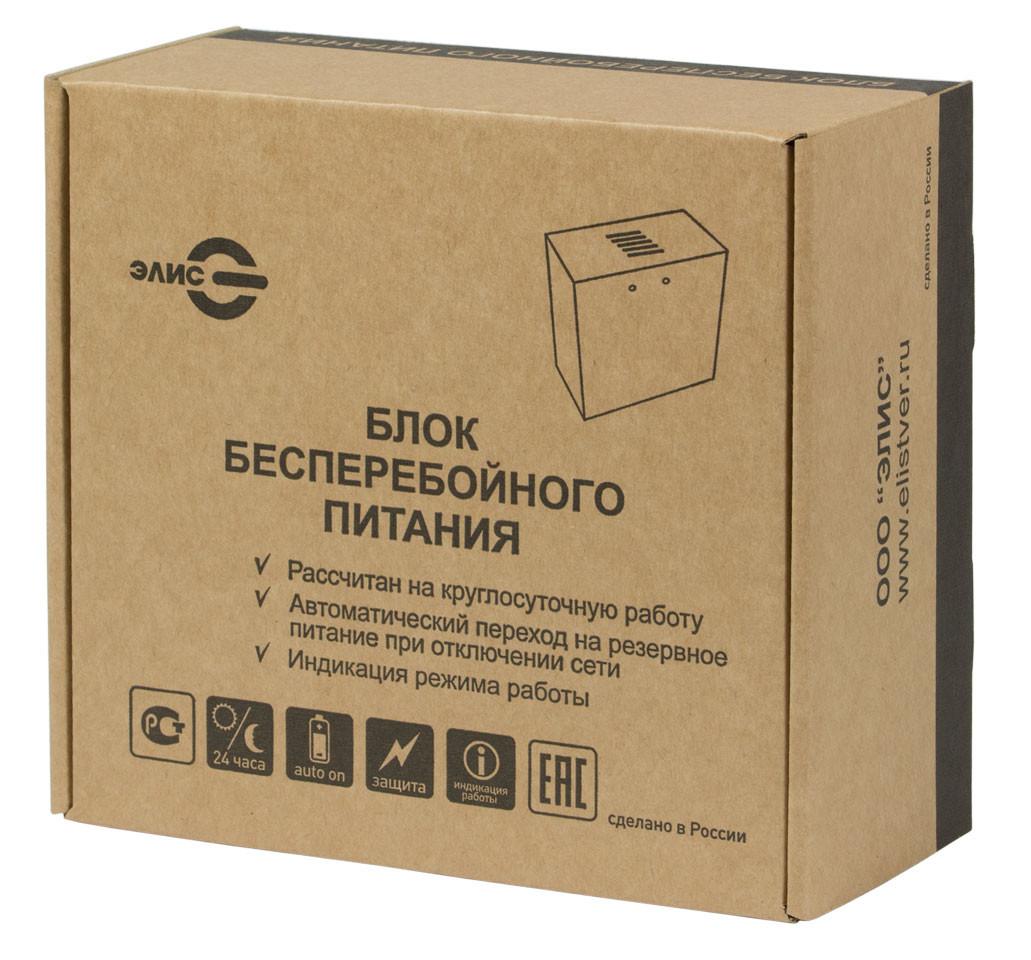 Импульсный блок бесперебойного питания ББП-30 исп.1 (металл) ЭЛИС